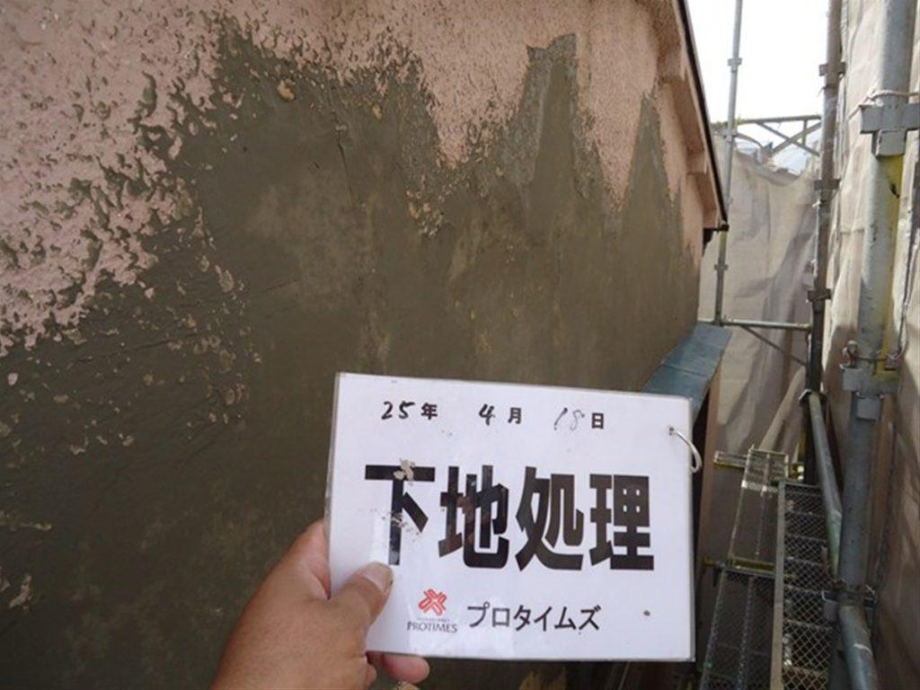 豊島区K荘 外壁,屋根塗装工事のサムネイル画像2