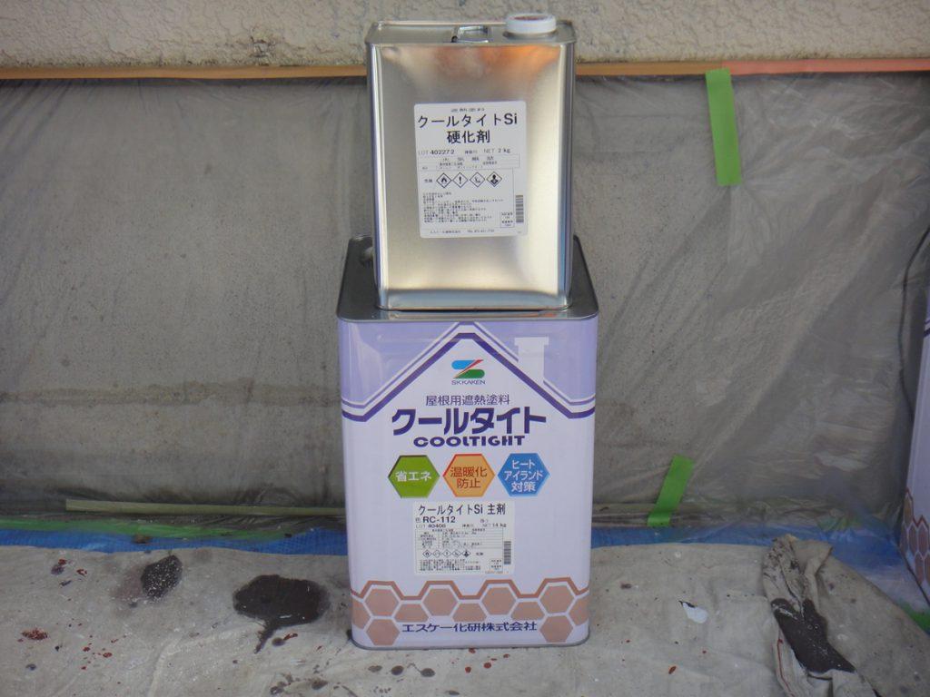 品川区I様邸 屋根,外壁塗装工事のサムネイル画像6