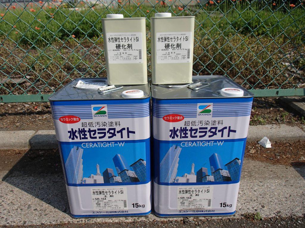 大田区H様邸 外部改修工事のサムネイル画像8