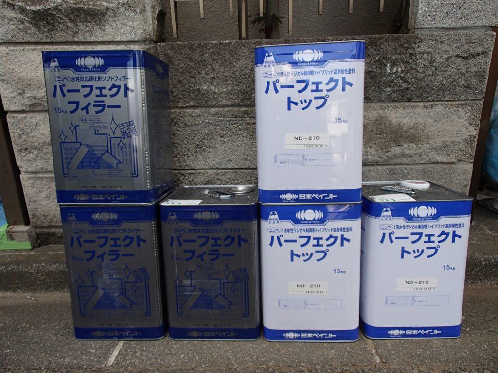 大田区O様邸 外壁,下屋根塗装工事のサムネイル画像6