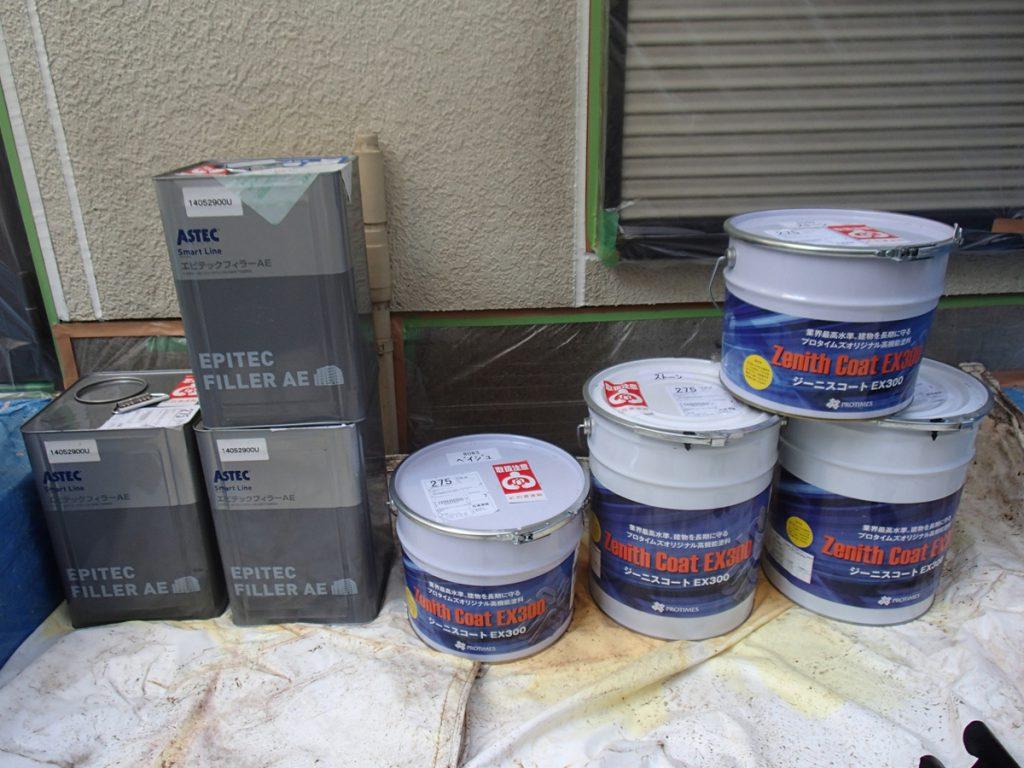 目黒区N様邸 屋根,外壁塗装工事のサムネイル画像7