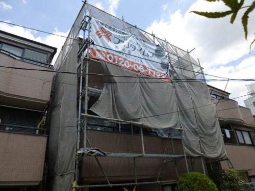 杉並区 K様邸 外壁・屋根塗装工事(施工中)のサムネイル