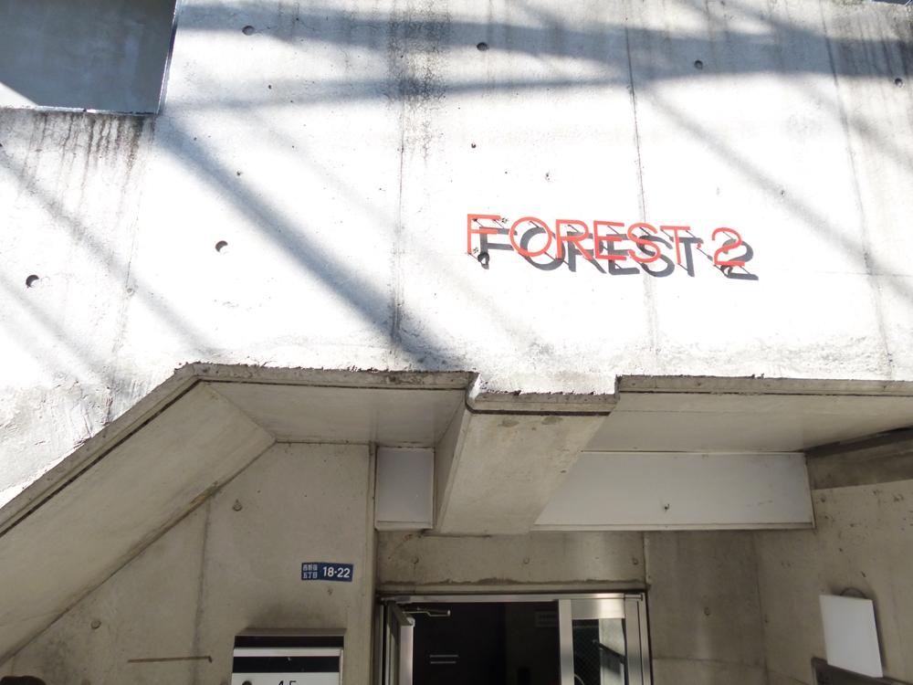 新宿区 協伸建設様事務所ビル 美装工事のサムネイル画像2