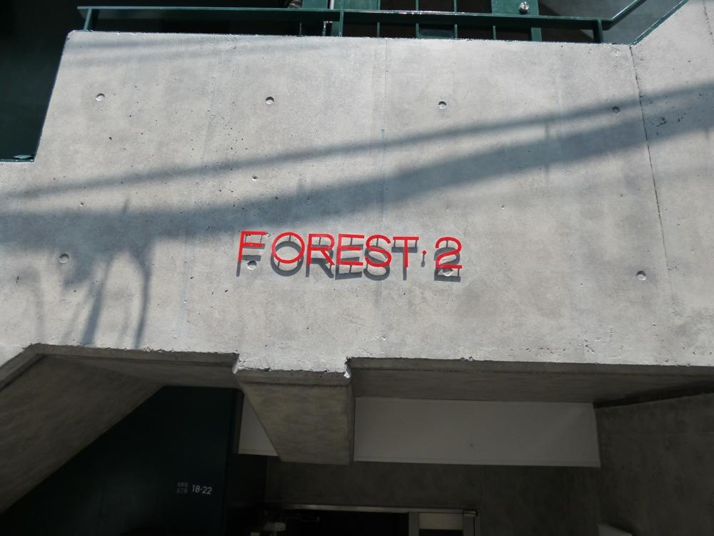 新宿区 協伸建設様事務所ビル 美装工事のサムネイル画像3
