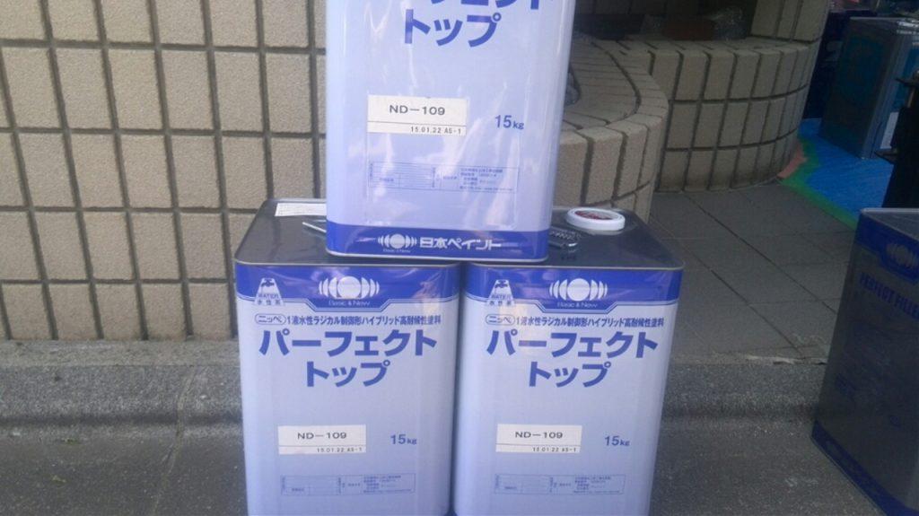 大田区H様邸 外壁屋根塗装工事のサムネイル画像4
