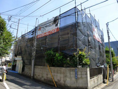 大田区南馬込 屋根外壁塗装工事施工中のサムネイル