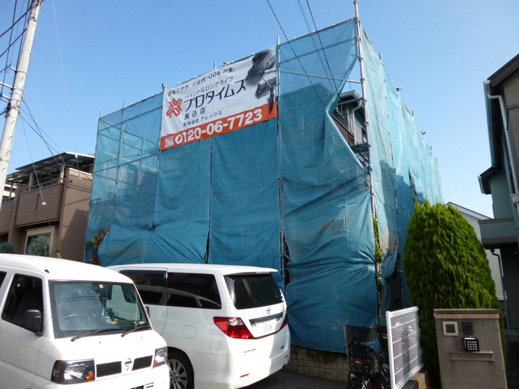 川崎市Y様邸 外壁・屋根塗装工事のサムネイル画像2