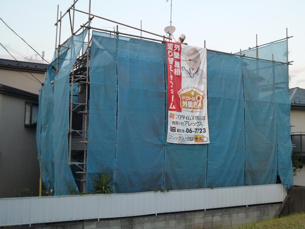 大田区E様邸 屋根外壁リフォーム工事のサムネイル画像8