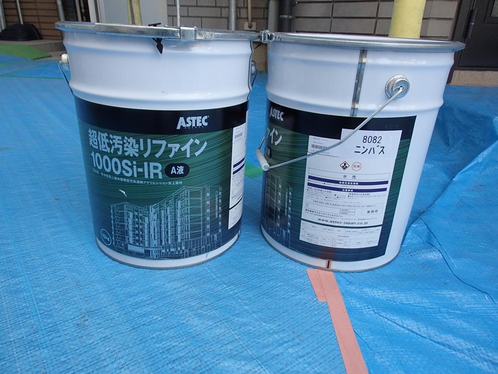 大田区E様邸 屋根外壁リフォーム工事のサムネイル画像3