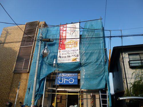 常連さんの多い理容室@大田区の外装リフォームのサムネイル