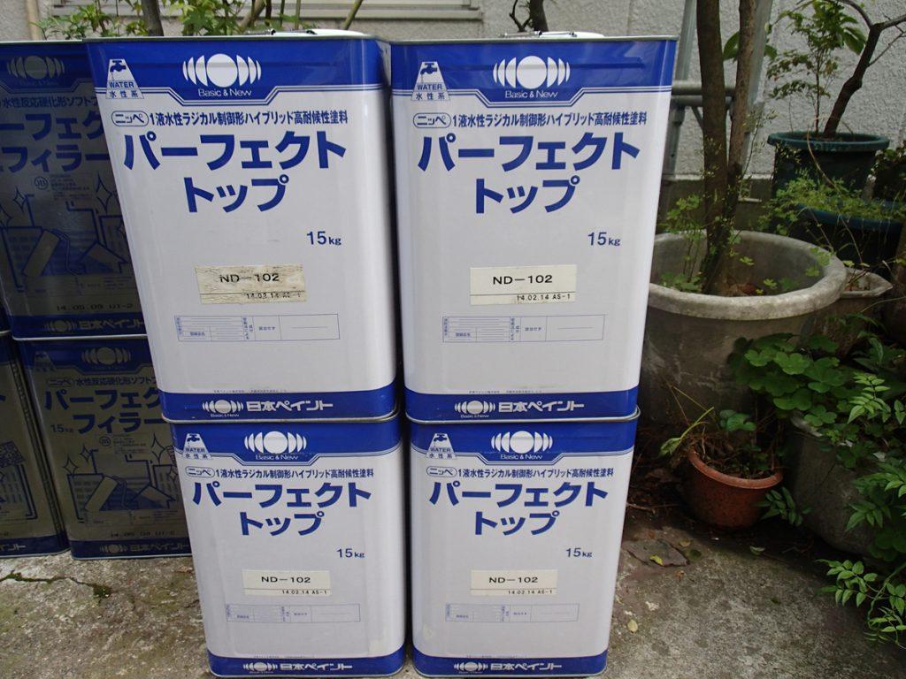 目黒A様邸 外壁・屋上防水工事のサムネイル画像8