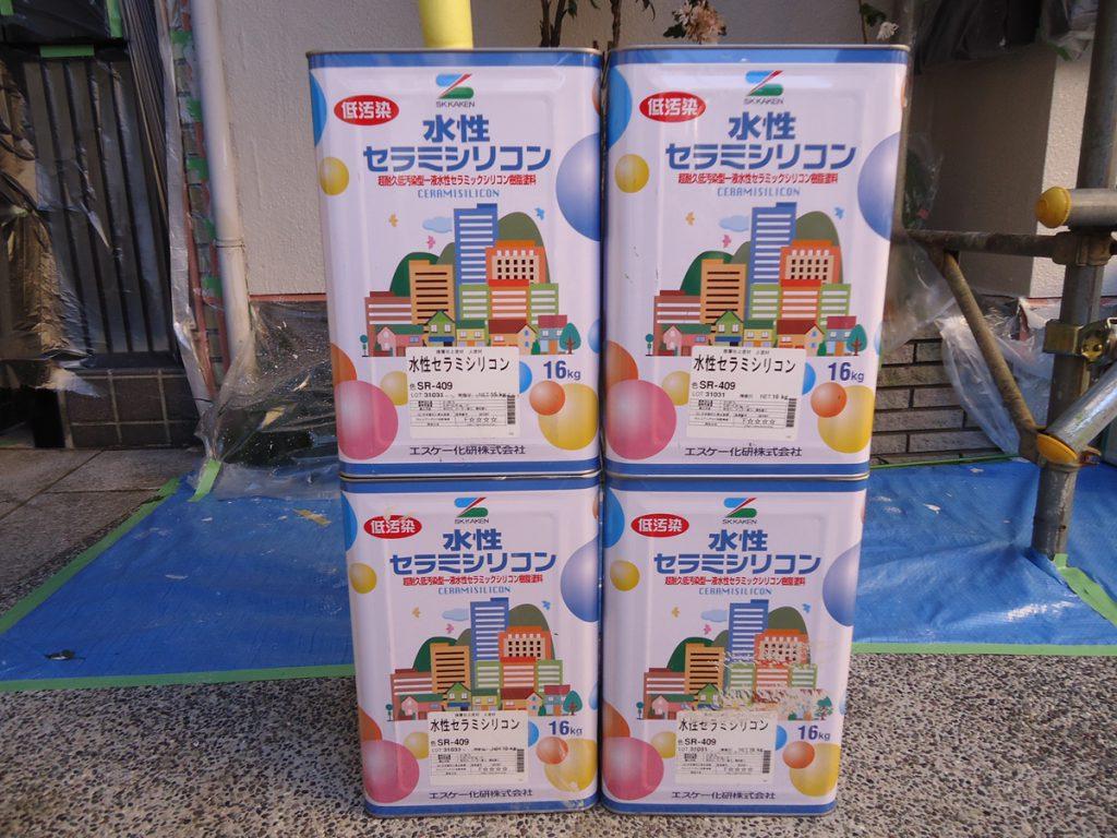渋谷区Y様邸 外壁塗装工事のサムネイル画像6