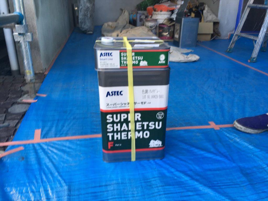 大田区K様邸 外壁塗装工事のサムネイル画像7