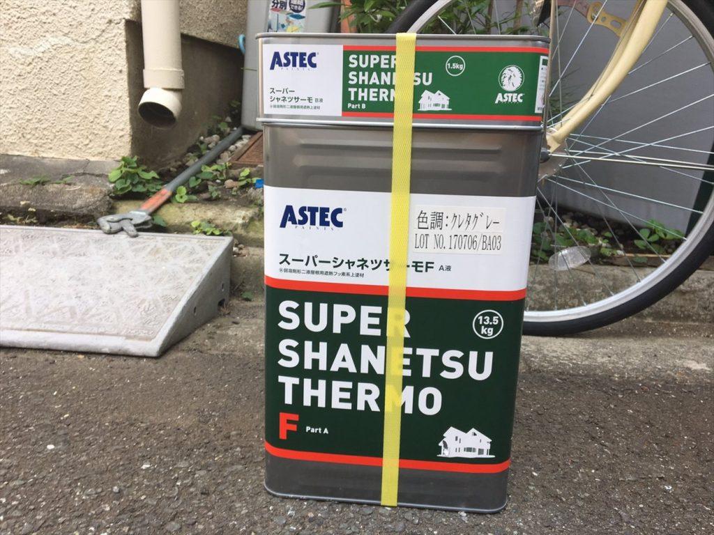 大田区K様邸 屋根外壁塗装工事のサムネイル画像7