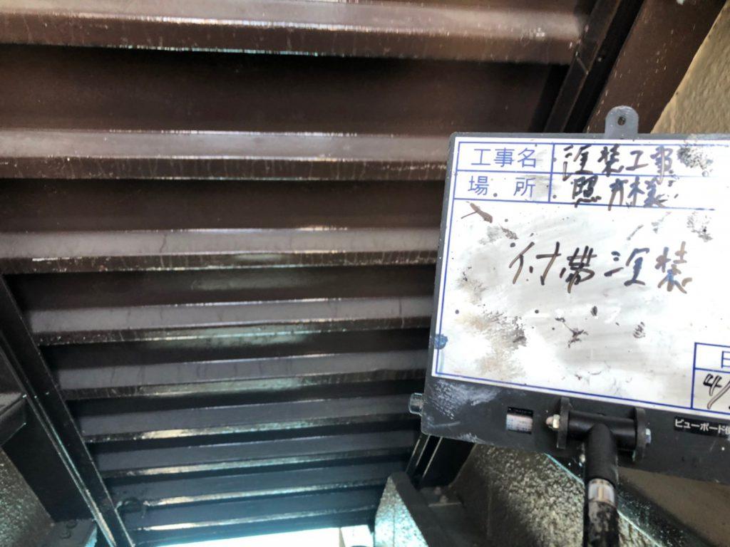 大田区T様共同住宅 外壁・屋上防水工事のサムネイル画像5