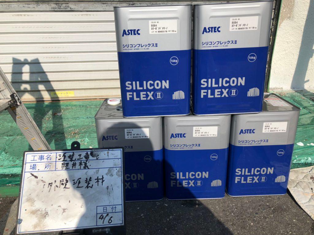 大田区T様共同住宅 外壁・屋上防水工事のサムネイル画像7