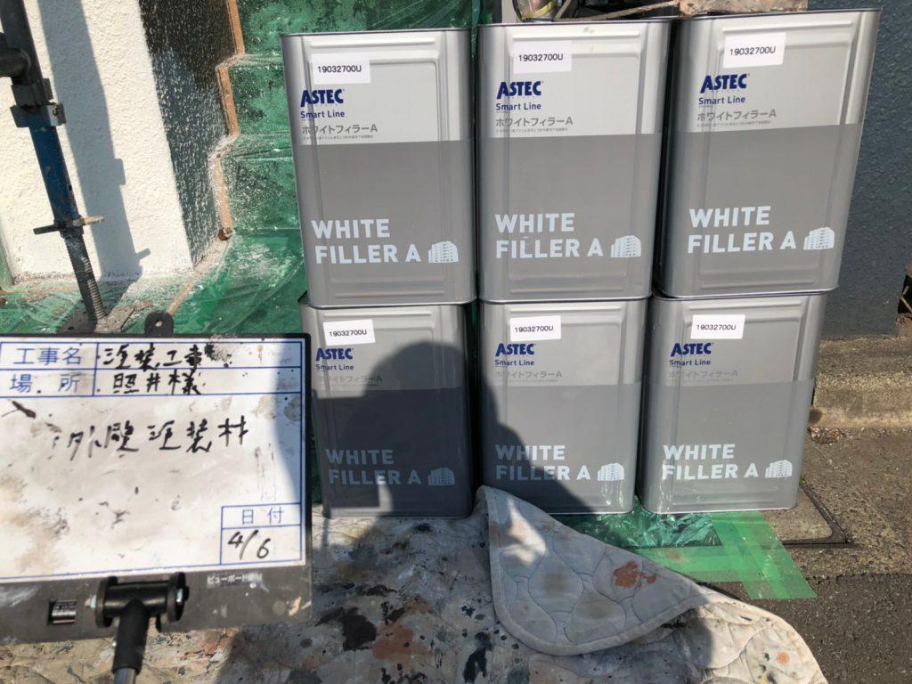 大田区T様共同住宅 外壁・屋上防水工事のサムネイル画像8