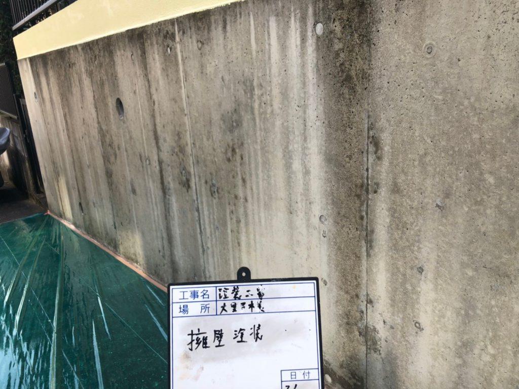 大田区O様邸 外壁・屋根葺き替え工事のサムネイル画像5