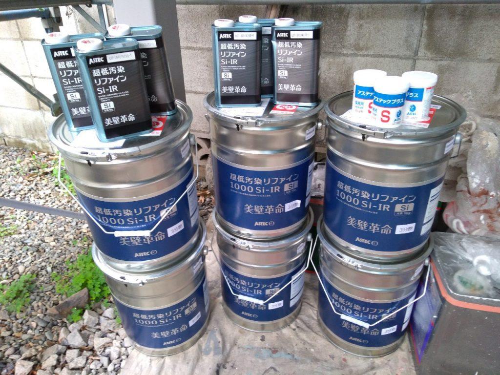 大田区H様邸 外壁・屋根塗装工事のサムネイル画像7