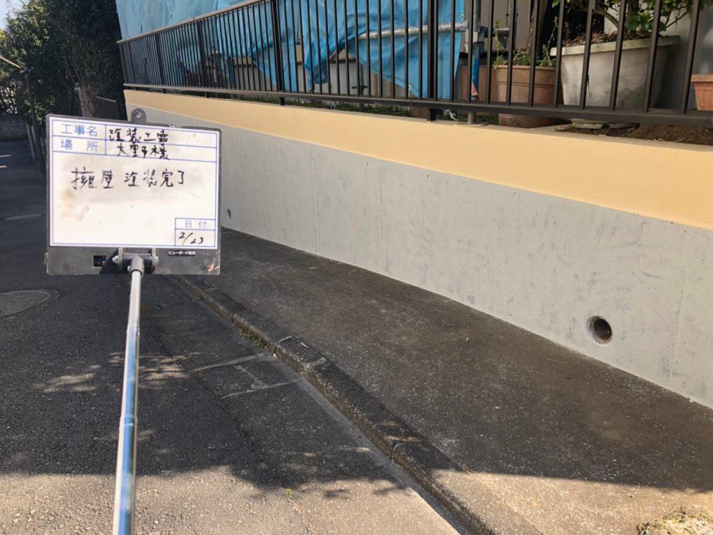 大田区O様邸 外壁・屋根葺き替え工事のサムネイル画像6