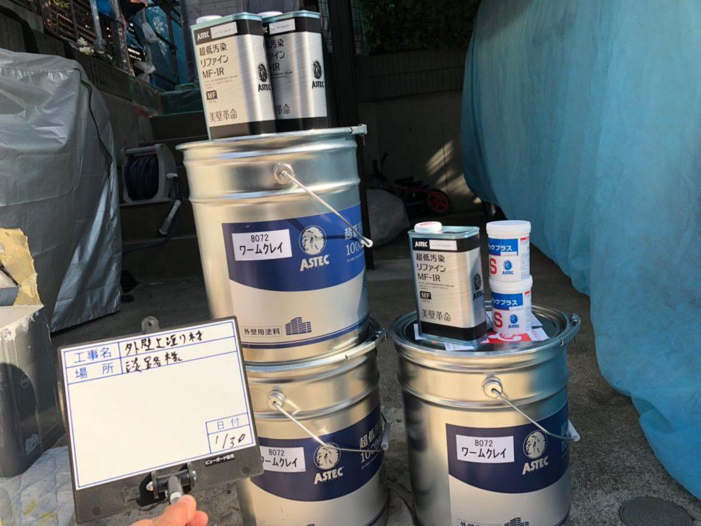 大田区A様邸外壁・屋根塗装工事のサムネイル画像5