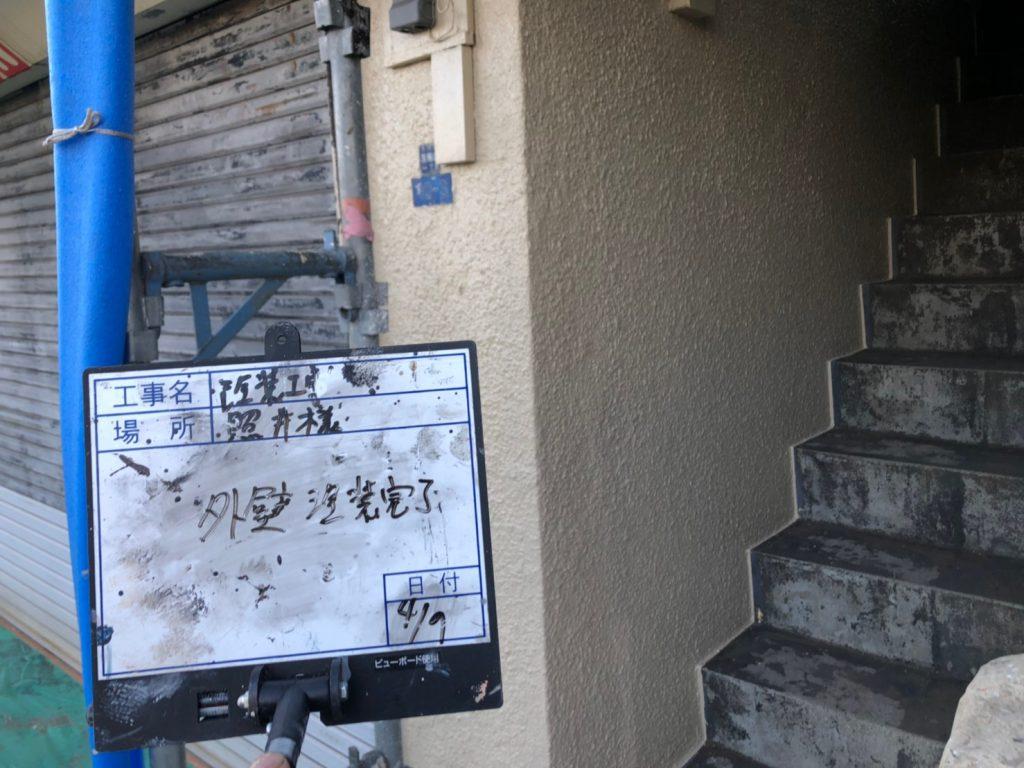 大田区T様共同住宅 外壁・屋上防水工事のサムネイル画像2