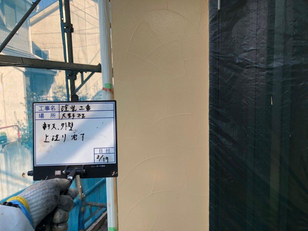 大田区O様邸 外壁・屋根葺き替え工事のサムネイル画像2
