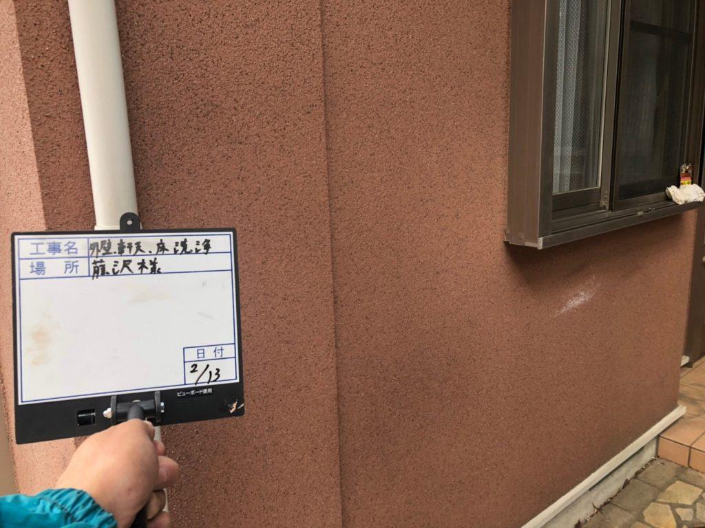 大田区F様邸 外壁・屋根葺き替え工事のサムネイル画像3