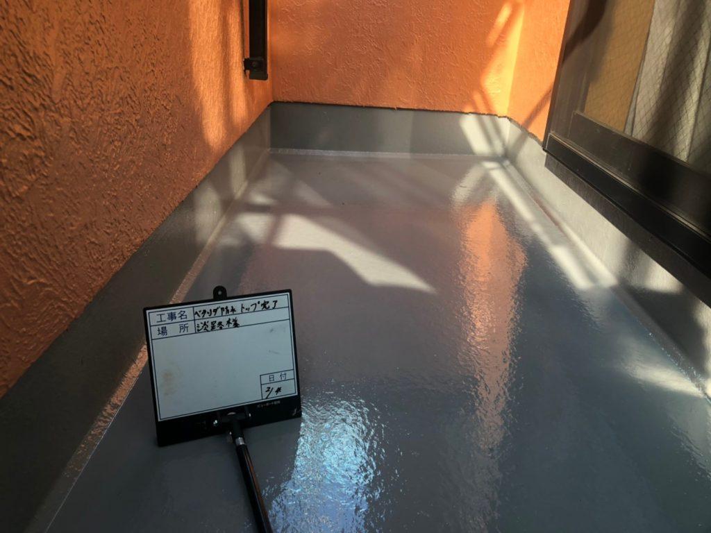 大田区A様邸外壁・屋根塗装工事のサムネイル画像8
