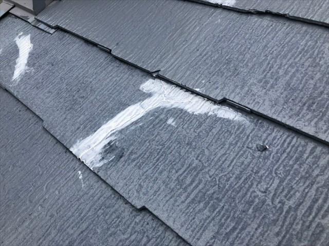 品川区M様邸 外壁・屋根塗装のサムネイル画像4