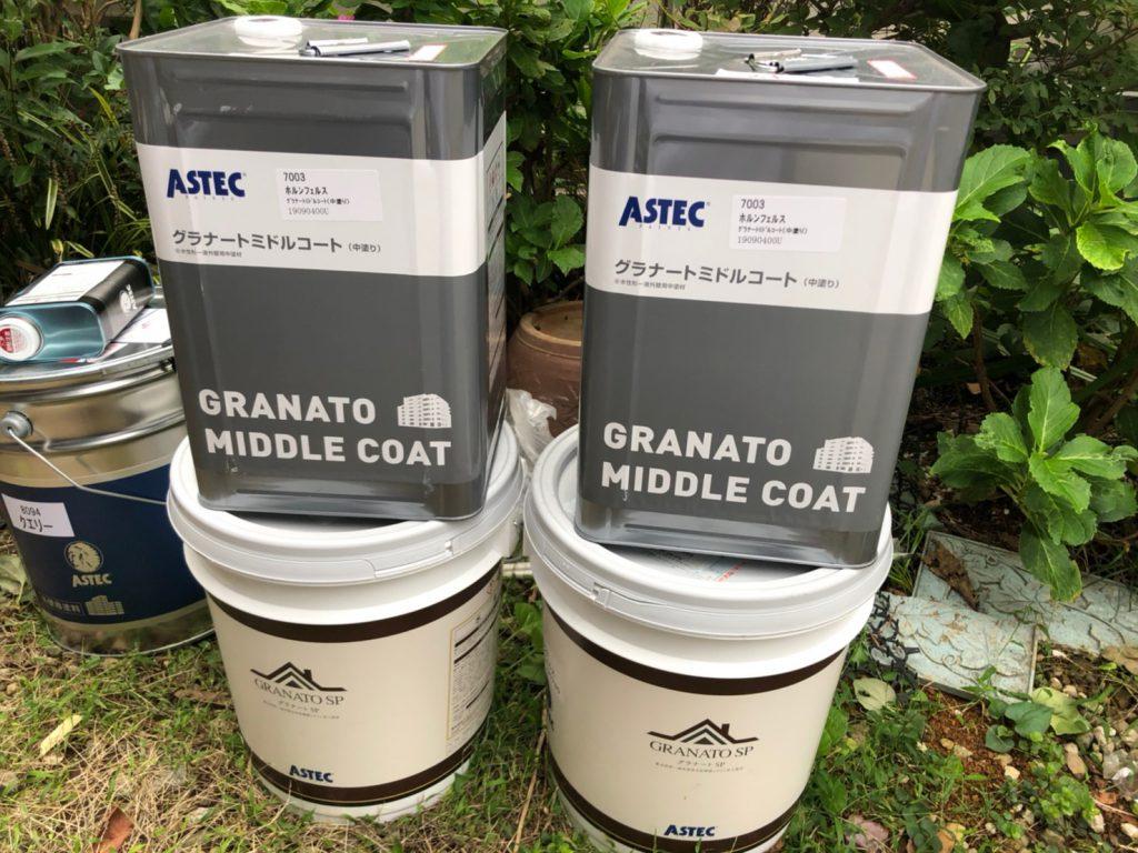 大田区H様邸外壁・屋根塗装工事のサムネイル画像7