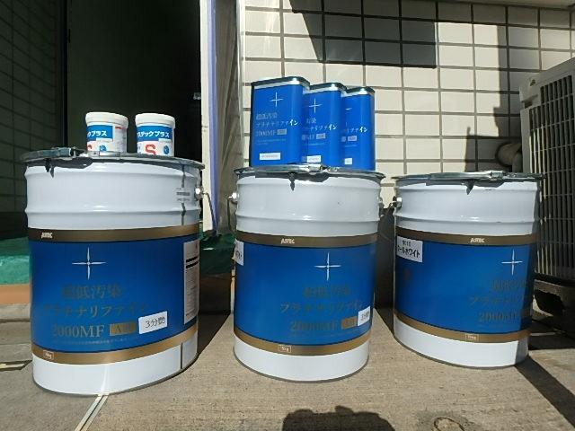 大田区K様邸外壁塗装工事のサムネイル画像7