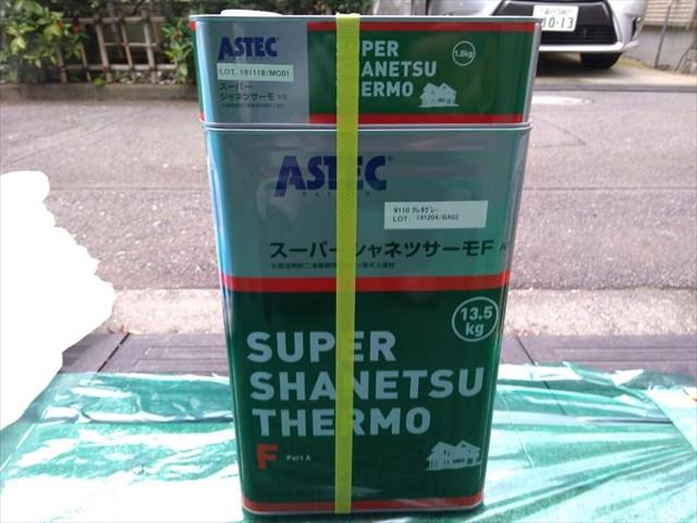 大田区M様邸のサムネイル画像7