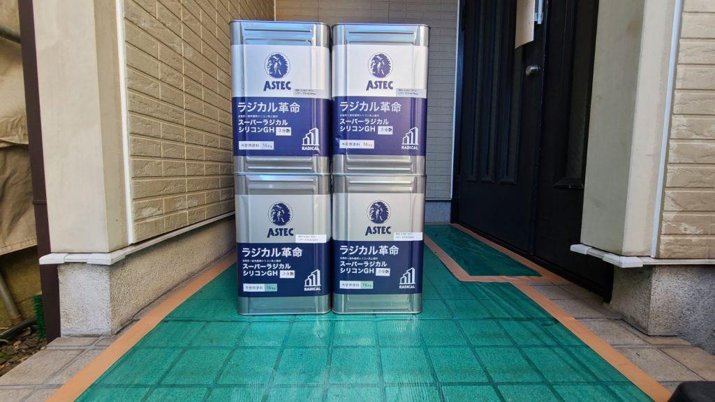 大田区S様邸兼賃貸住宅屋根・外壁塗装工事のサムネイル画像7